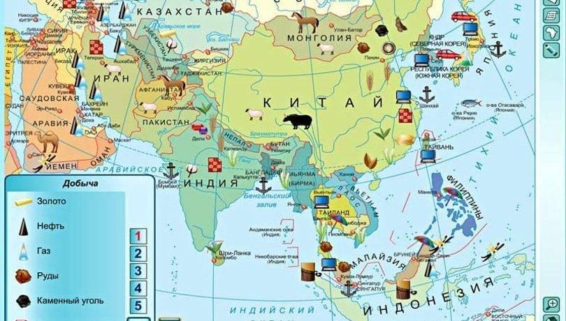К каким наукам относится география