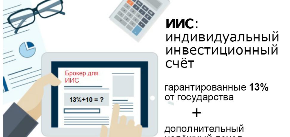 World info