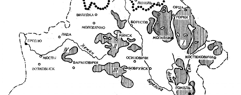 Лесы геология