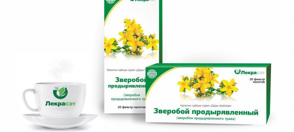 Растения из которых делают лекарства
