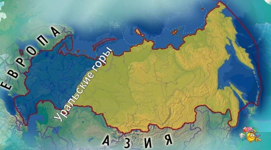 Государство расположенное в двух частях света