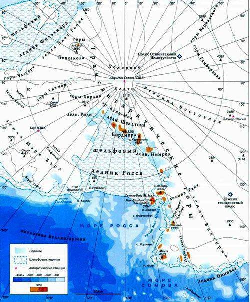 Трансарктические горы
