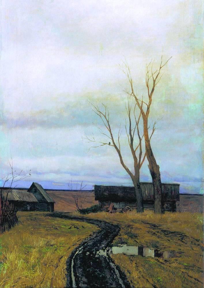 Левитан осень дорога в деревне