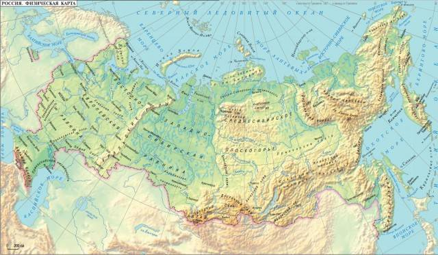 Таблица особенности рельефа россии