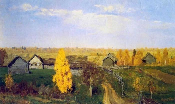 Залатая восень апісанне