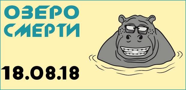 Термокарстовые озера россии
