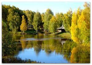 Для календаря наступила осень сочинение егэ