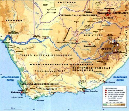 Река оранжевая на карте африки