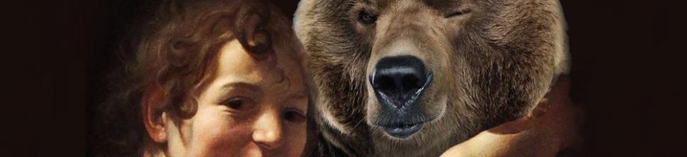 Средняя скорость медведя