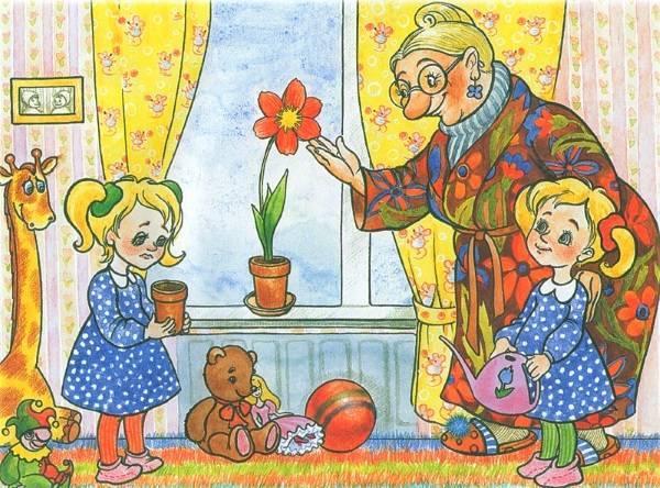 Детские картинки цветов