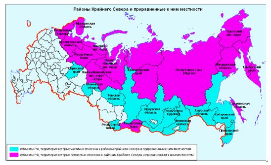 Самый крайний город россии на севере
