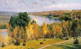 Описание картины поленова золотая осень 7 класс