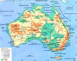 Сколько в мире континентов и материков