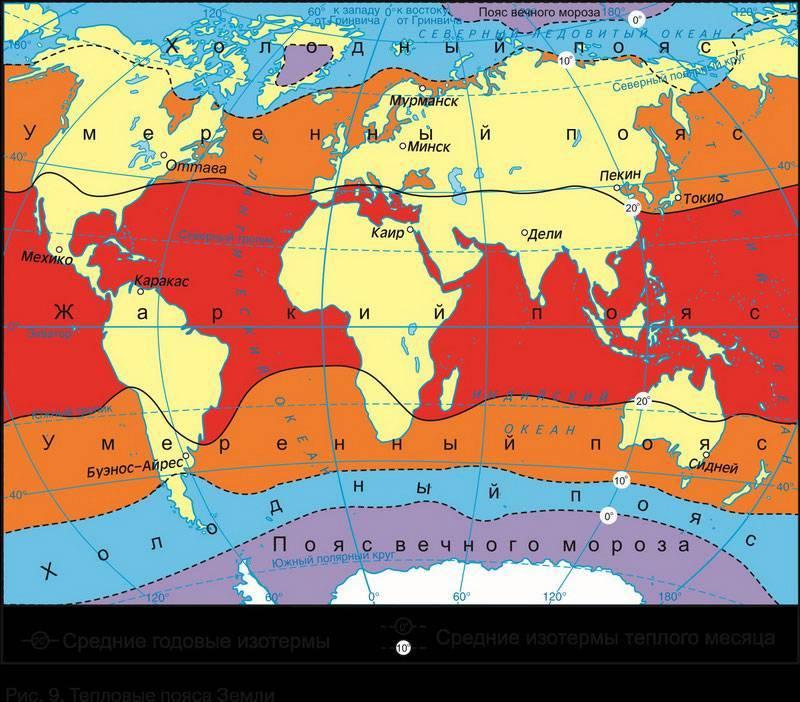 Карта тепловых поясов земли