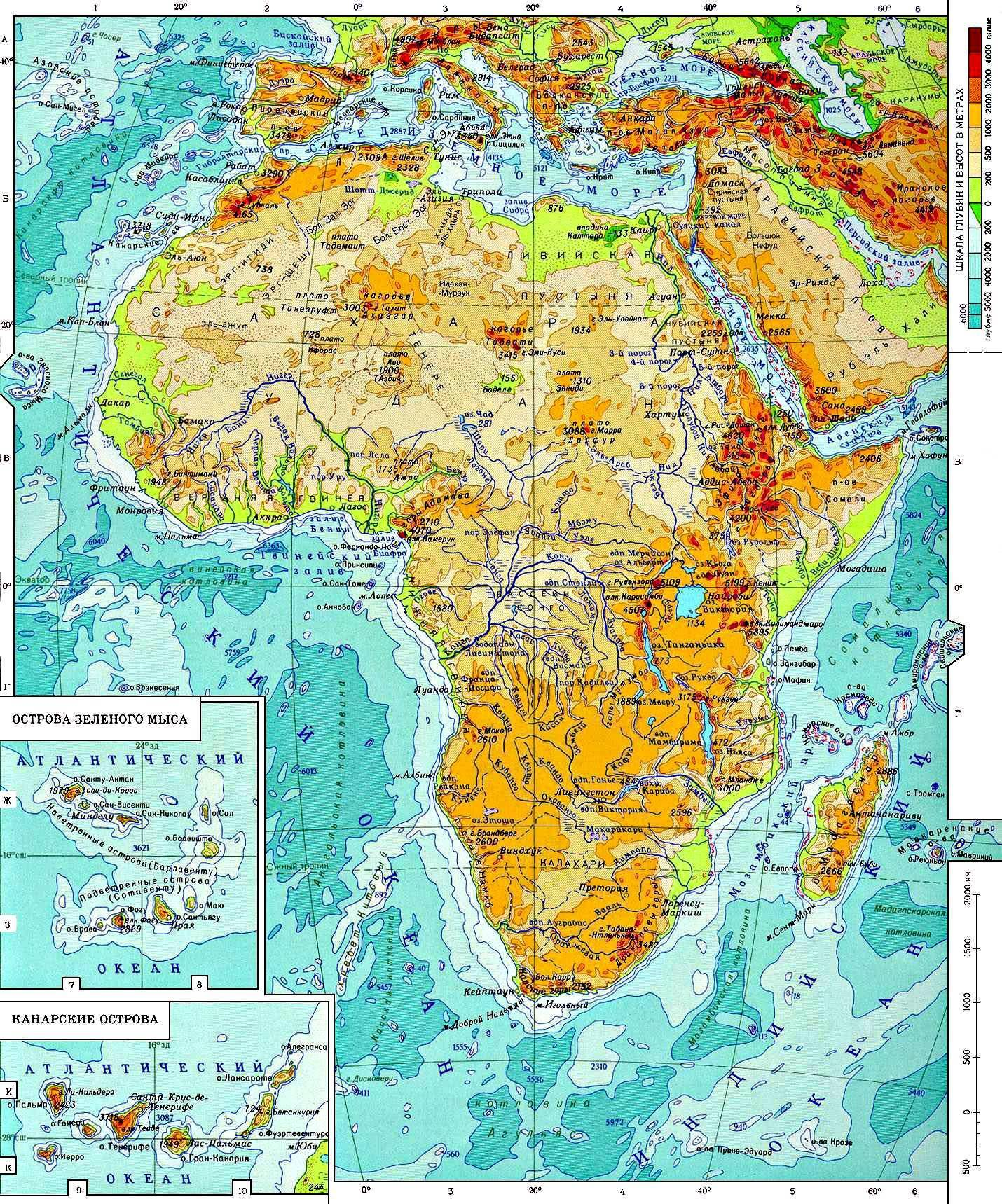 Какими океанами омывается материк африка