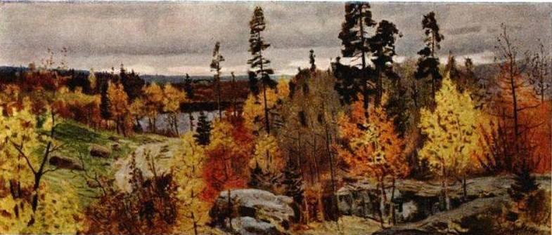 Осень в лесу картина