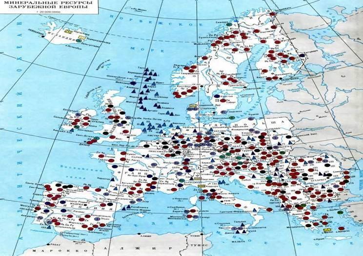 Природные ресурсы средней европы