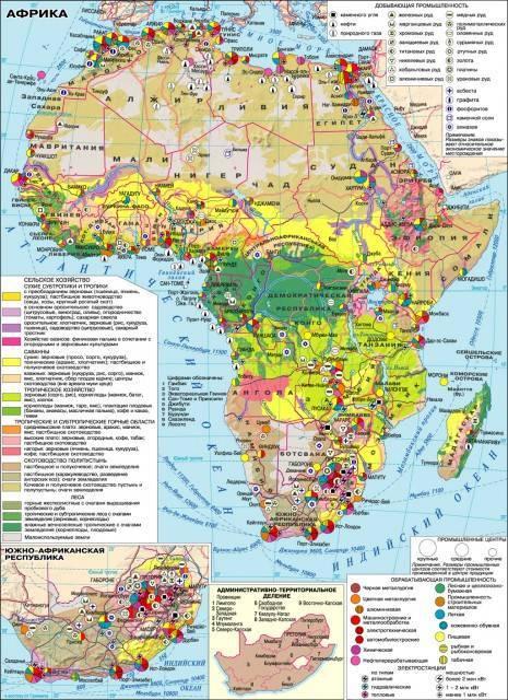 Агроклиматические ресурсы африки