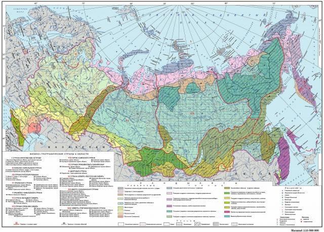 Ландшафты россии