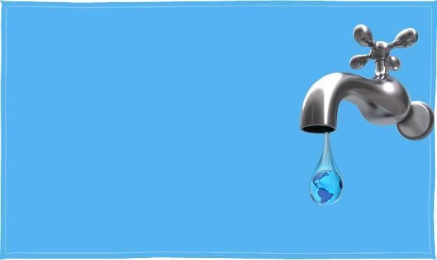 Площадь воды на земле