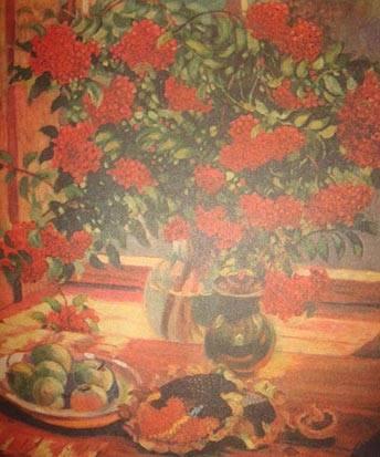 Описание картины дары осени герасимова 6 класс