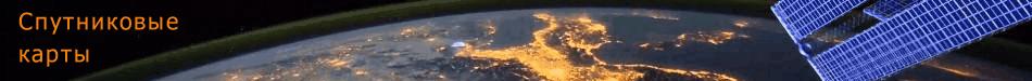 Карта озёр мира