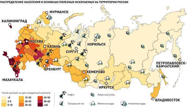 Полезные ископаемые на карте россии