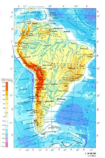 Какие страны находятся в южной америке список