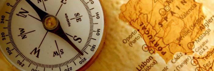 Кто первым употребил термин география