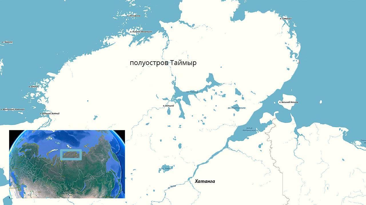 Таймыр полуостров на карте мира