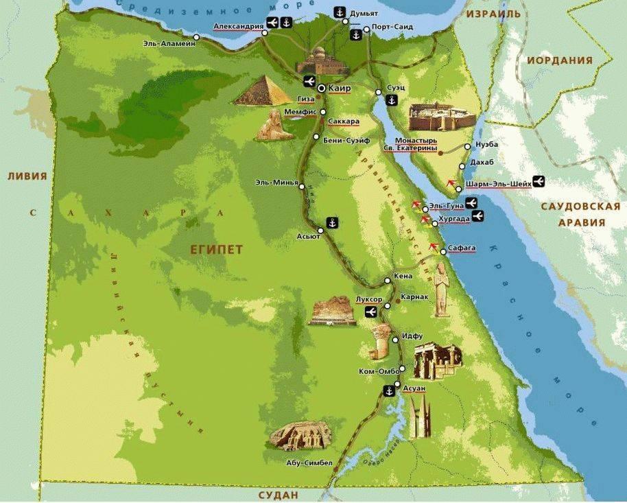 Египет находится в африке