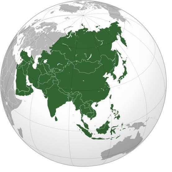 Крайняя северная точка азии