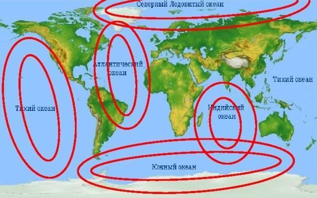 Сколько всего океанов на земле перечислите их