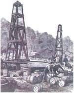 Природные ресурсы нефть