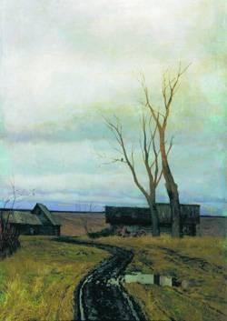 Осень в деревне сочинение