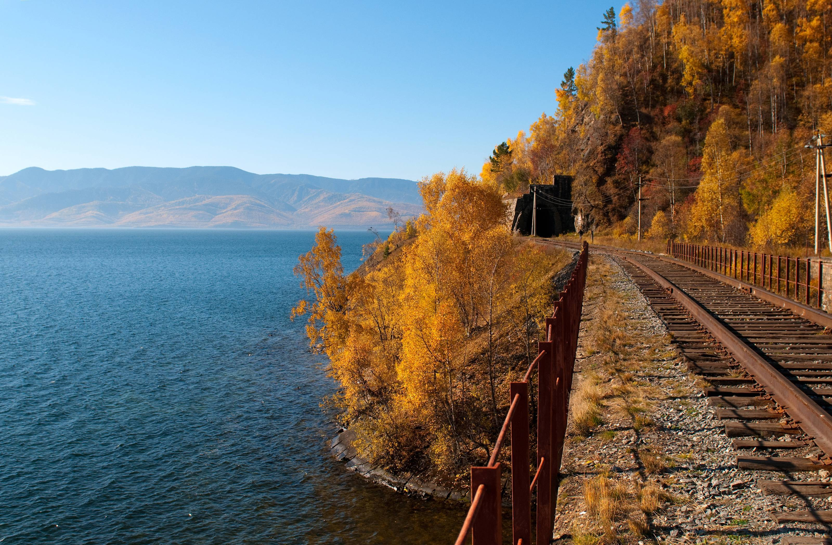 Осень россия