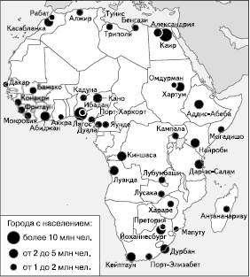 Сколько людей в африке