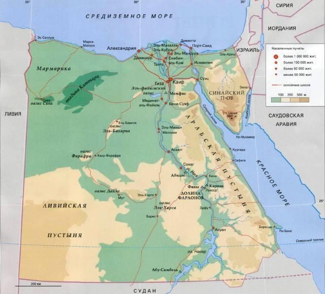 В какой части света находится египет