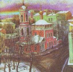 Сочинение по картине назаренко церковь вознесения