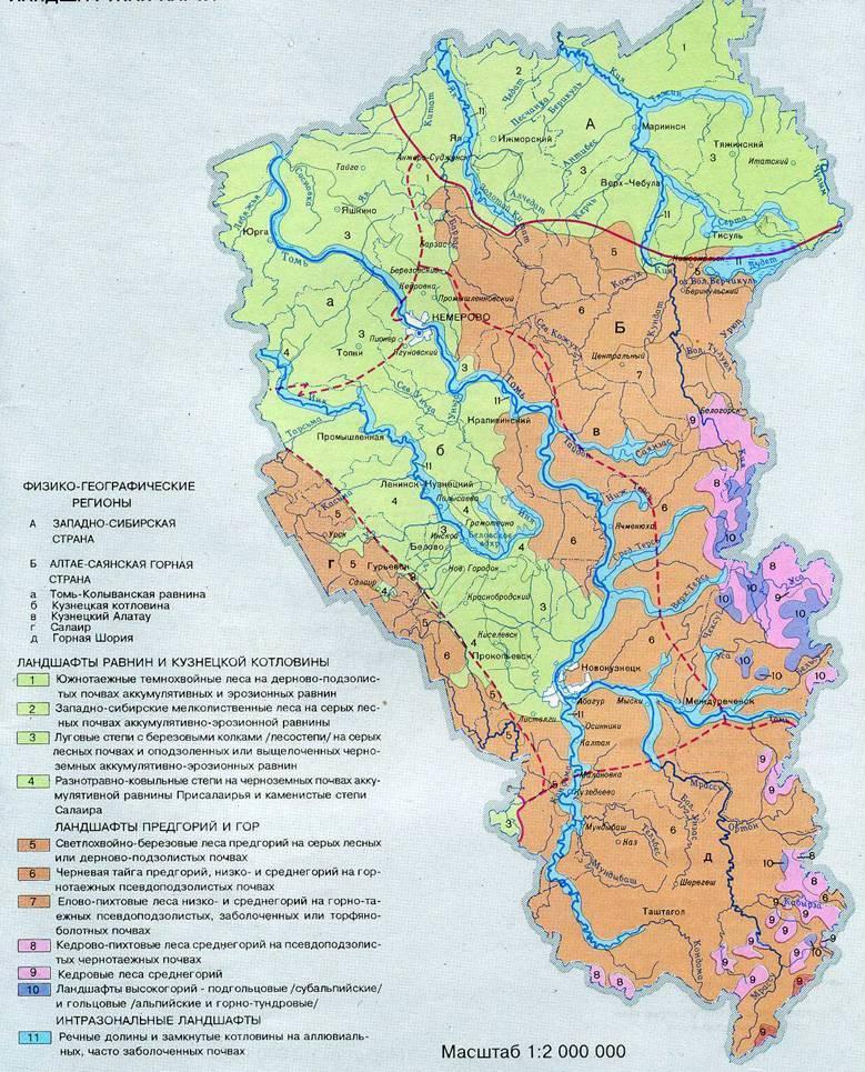 Ландшафтная карта россии