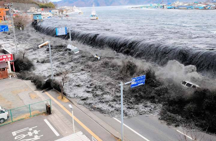 Как начинается цунами