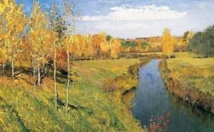 Анализ картины левитана золотая осень