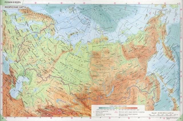 Карта россии с городами и реками