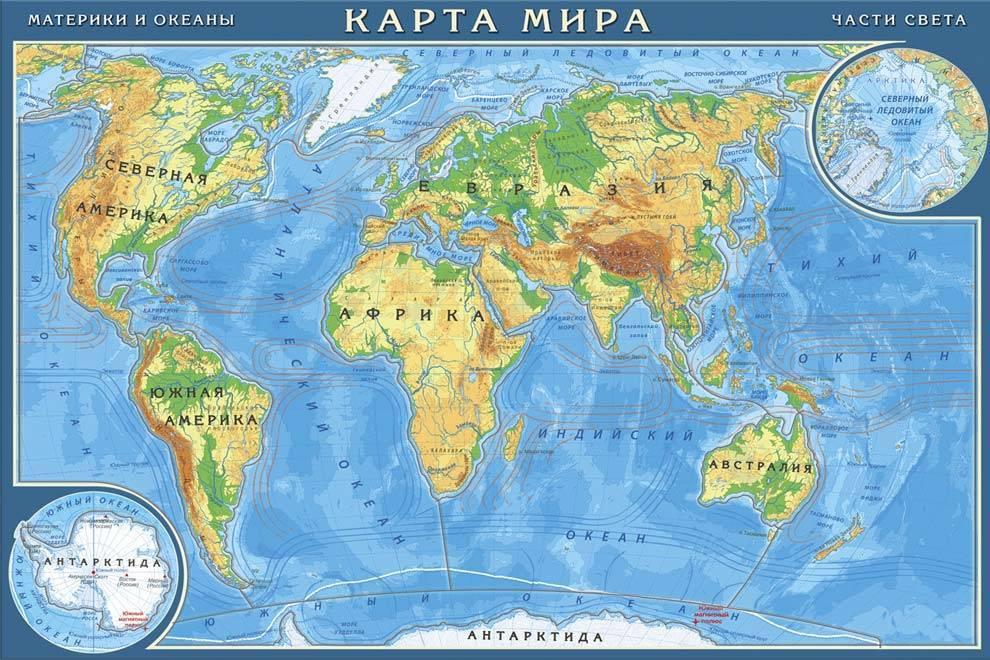 Океаны мира названия на карте