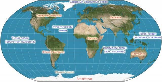 Карта земли с материками и океанами