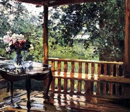 Сочинение про картину герасимова после дождя