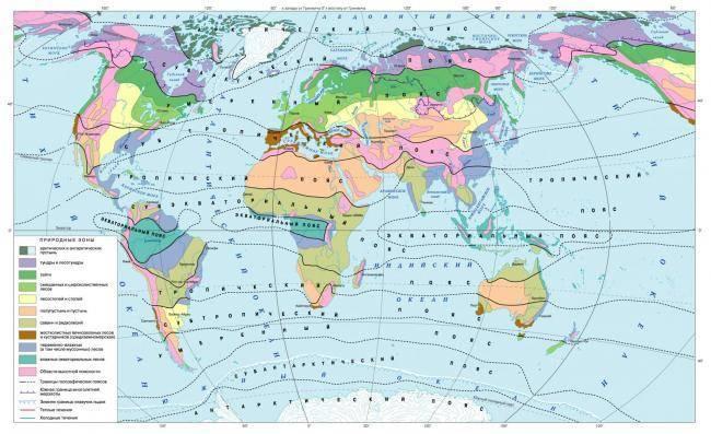 Страны с тропическим климатом