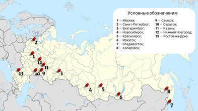 Какова география российской науки