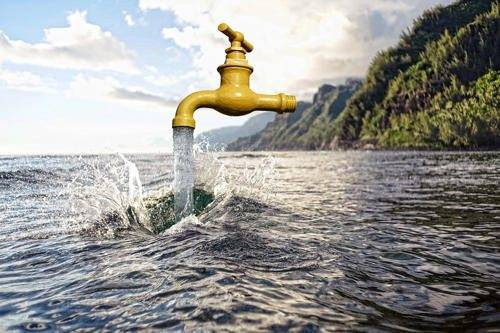 Водные природные ресурсы