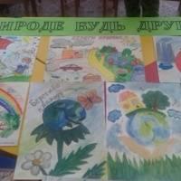 Рисунки о природе для детей 2 класса